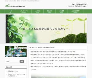 京都リフレ新薬株式会社